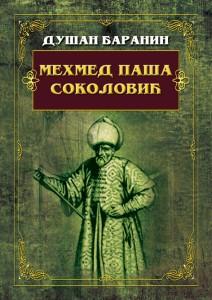 mehmed_paša_sokolović