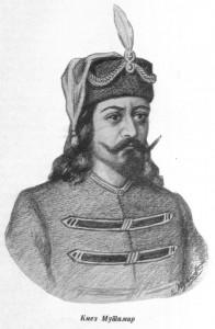 Počeci-srpske-državnosti---VLASTA-NIJE-LASTA-Mutimir