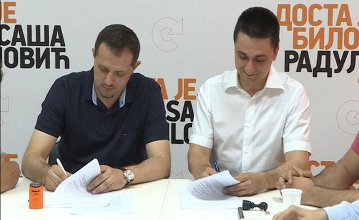 SLUČAJ-OPŠTINE-VRAČAR-sporazum